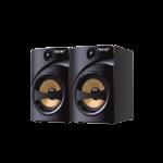 1617207764_Digital-X-X-Y87-Multimedia-Speaker-removebg-preview.png